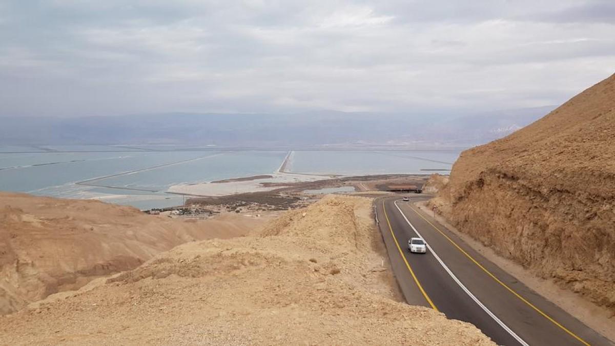 Leonardo Inn Dead Sea 3*