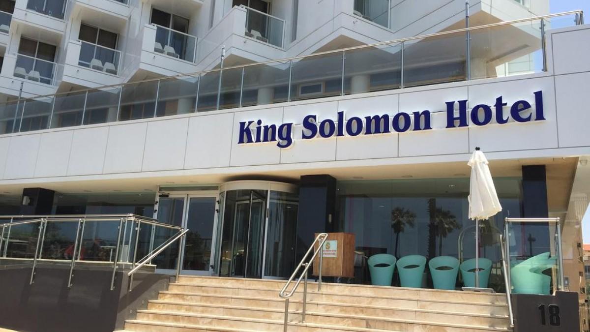King Solomon Netanya 4*